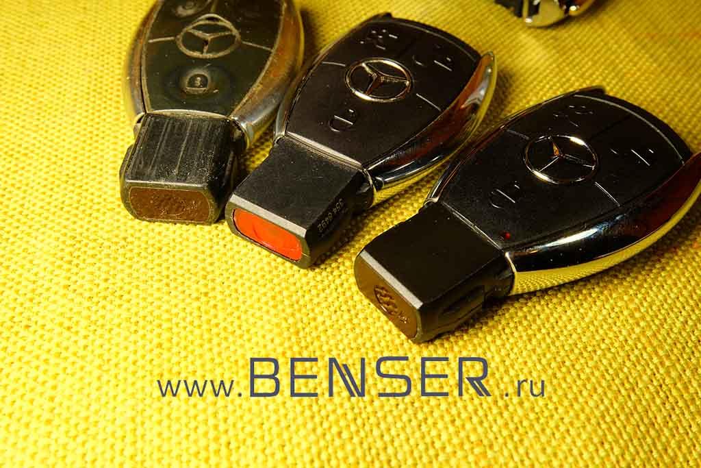 На первый взгляд кажется, что все ключи одинаковы, но посмотрите на это фото..jpg