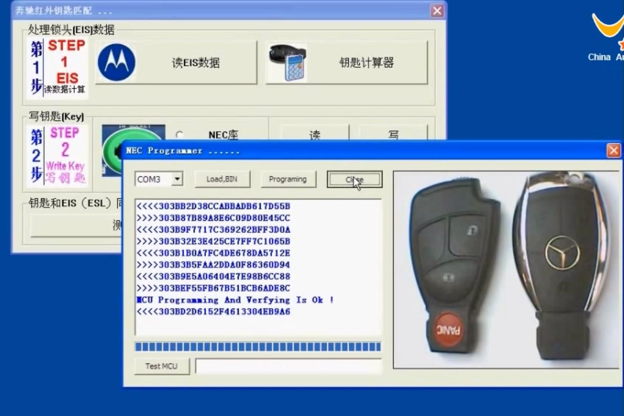 Программирование ключей Мерседес китайским оборудованием.jpg